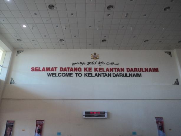SIPAirport
